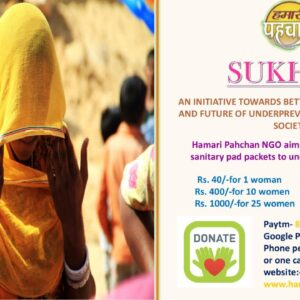 Providing sanitary pads to underprivileged women